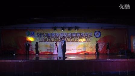 珠海金湾区舞蹈大赛模特嘉宾走秀