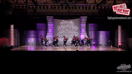 Team Recycled -  Germany (MegaCrew)- HHI World Prelims2014
