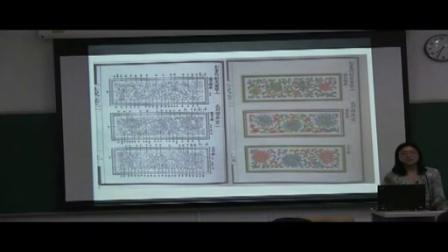 二十世纪中国官式建筑装饰与色彩————营造法式彩画之研究