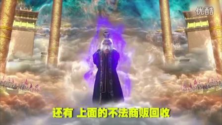 星星脱口秀01:天庭开会
