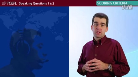 走进托福®考试:口语问题1&2