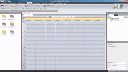 威盛MagicView™视频教程 - 使用定时设计与排期