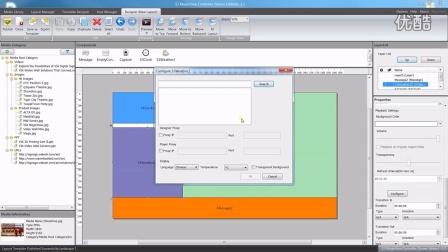 威盛MagicView™视频教程 - 创建布局模板