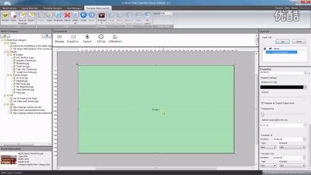 威盛MagicView™视频教程 - 在布局设计中插入与管理媒体