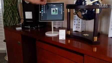 【SmartRoom】智能家居 无线门窗磁