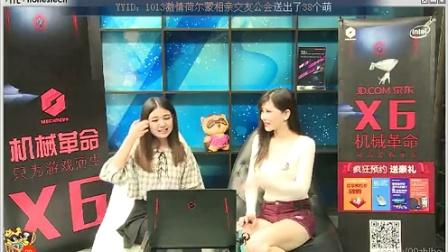 2014年9月26日冲田杏梨做客YY频道
