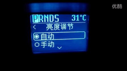 完美世界版-新福克斯中文版风尚仪表(舒适版不用换仪表直接升级外国英文版)