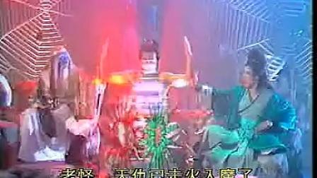 武林圣火令08