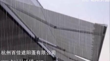 江苏定制曲臂式遮阳蓬 、伸缩遮阳棚、铝合金伸缩蓬 百佳有惊喜