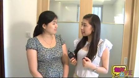 广西电视台都市频道《超级点子王》