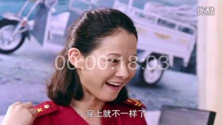 《马向阳下乡记》刘滢饰演寡妇丁秋香(小苹果版)