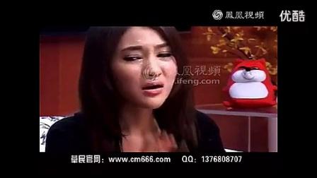 郭美美版《小苹果》VS筷子兄弟小苹果原版 低调音频_标清