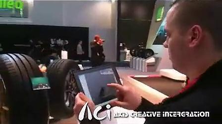 """透过AR增强现实技术,一窥""""韩泰轮胎""""奥秘_标清"""