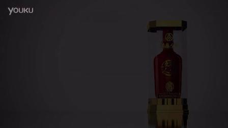 五粮人家广告-河南省淮滨县正式上市0376-7778555
