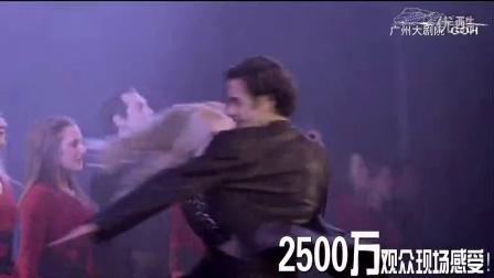 全球第一踢踏舞剧《大河之舞》 20周年特别纪念版