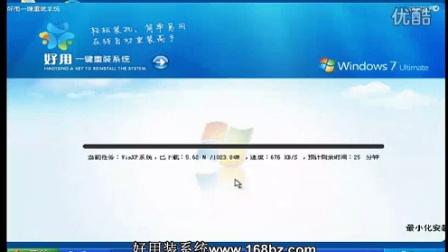电脑怎么重装系统XP系统之家官网