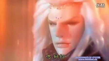 六铢衣 凤凰鸣一战太学主_高清