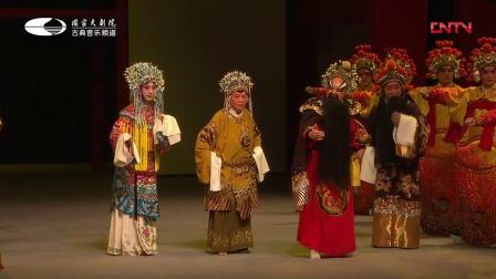 国家大剧院古典音乐频道 排练现场 国家大剧院制作京剧《天下归心》 20