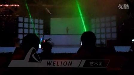 未来之光光影节目 东营广汽吉奥汽车发布会双人互动激光舞
