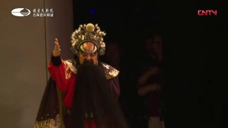 国家大剧院古典音乐频道 排练现场 国家大剧院制作京剧《天下归心》 09