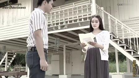 [Weir中文网MinPechaya中文网][逐爱天涯][WeirMin][泰语中字高EP18]