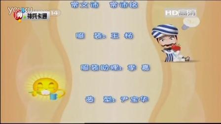 儿童剧《驴友阿凡提》片尾曲