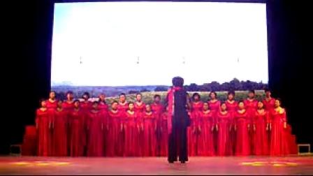 心灵交响女声、男声合唱团昨天演唱的四首作品