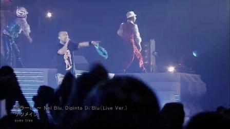 ケツメイシ - ボラーレ ~ Nel Blu, Dipinto Di Blu LIVE ver.(2