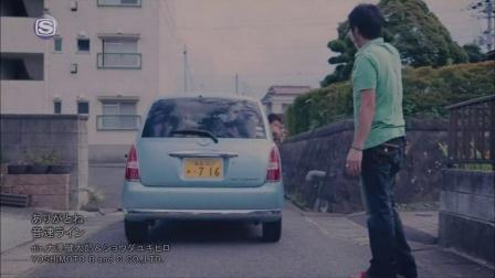 音速ライン - ありがとね (2013.10.09)