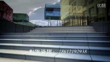 北京三维动画、地产建筑三维动画、高清宣传片、北京四度科技有限公司