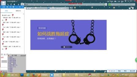 网页制作免费教程—图片广告轮播效果(上)