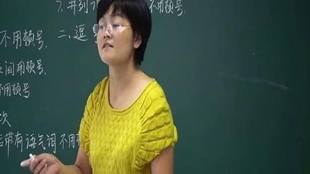 上海华侨高考语文 正确使用标点符号1【www.520xinye.com】
