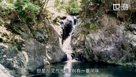 龙潭飞瀑概述