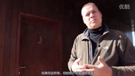 《专业级灯光人像摄影教程》-06 背景光【中文字幕】