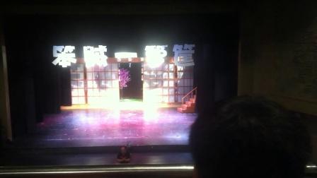 【硬货】罗振宇2014.8.23参演《笨贼一箩筐》后与《罗辑思维》包场会员畅聊