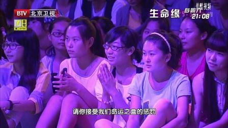 大戏看北京20140919《红色》乱世中的最强探亲