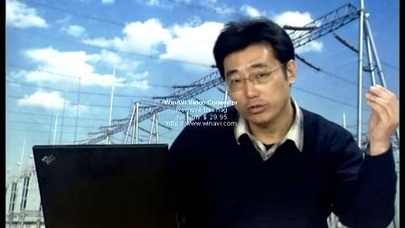 供电公司员工培训—电气二次设备与二次回路2