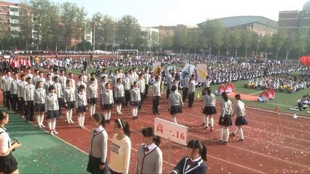 2014年秋季运动会开幕式