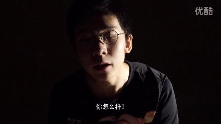 高中生零成本自拍悬疑剧《记忆》秒杀美剧 中文字幕