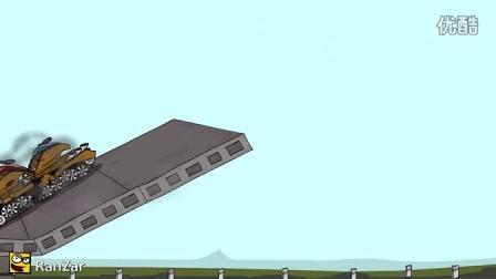坦克世界动画:极品飞坦
