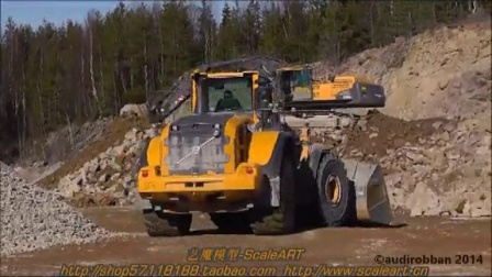 Volvo L250G OptiShift节油技术