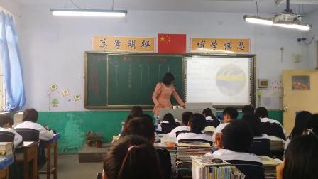 """丰润 张旭辉 2012511268 高一 地理 """"地球仪与经纬线"""""""