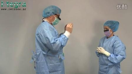 OP-Vorbereitung in der ZA-Praxis - Steriles Anziehen des Behandlers