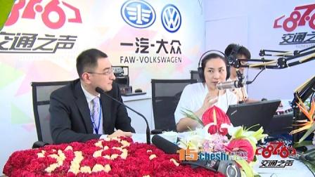 一汽丰田华南区域销售代表夏彦专访_网上车市