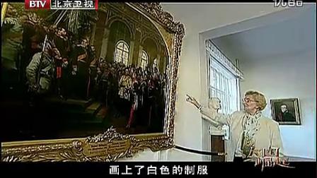 大国崛起06-帝国春秋(德国)