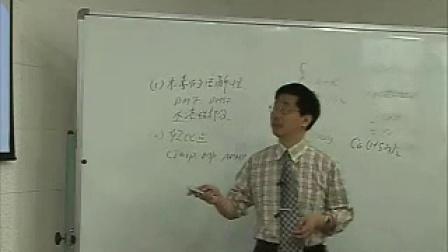 湖北工业大学制浆造纸学院—谢益民教授(木素的化学性质)2011.12 精品课程