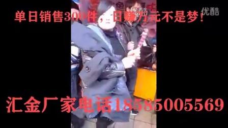 秋冬爆款火烧皮衣日赚10000元!(1)