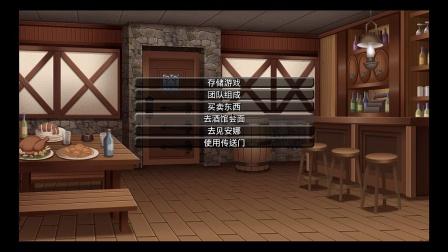 【こころ酱】百合工口RPG游戏デーモンマスタークリス解说第一期