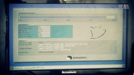 如何用U盘PE安装系统 优盘安装win7 ghost系统视频教程