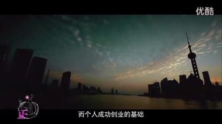 正道系统宣传片-UBA商业联盟明道体系
